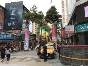 台北 景點 地圖 西門町