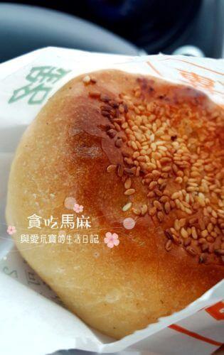 楊家祖傳胡椒餅