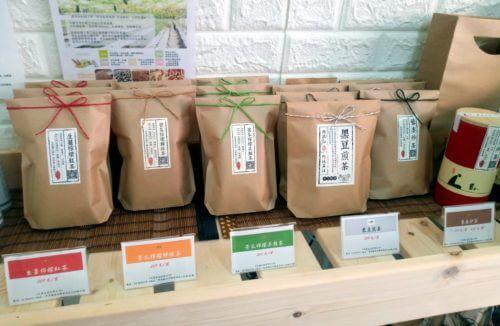 野菜と穀物のブレンド茶