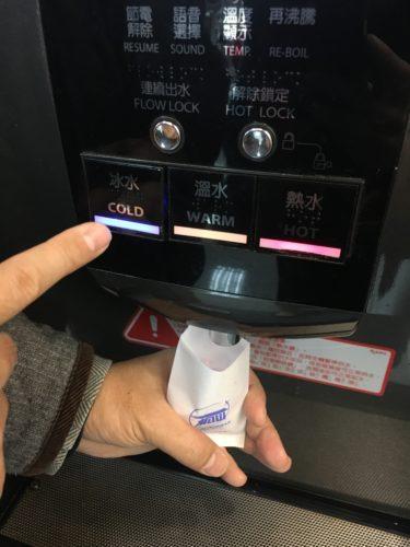 台灣飲水機