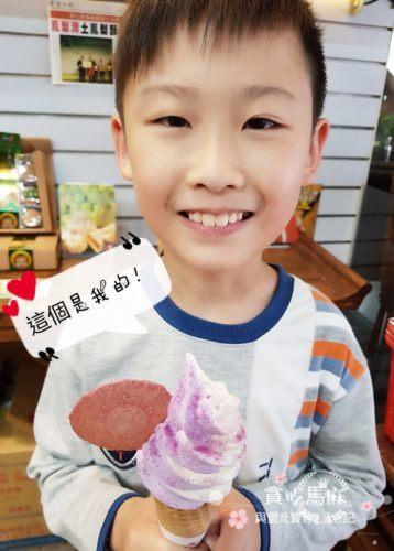 洄瀾薯道【中華11号】