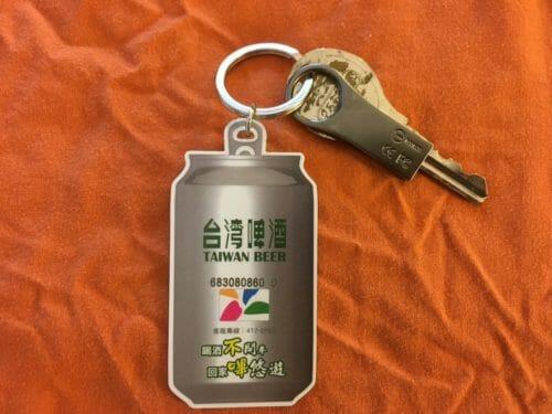 台灣啤酒鑰匙圈版本的 悠遊卡