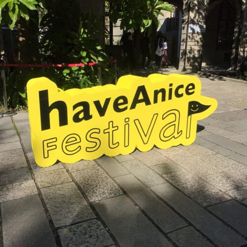 have A nice Festival