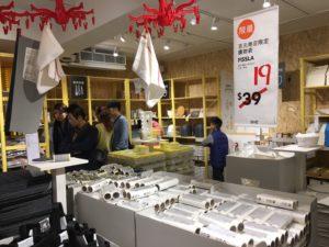 IKEA百元商店