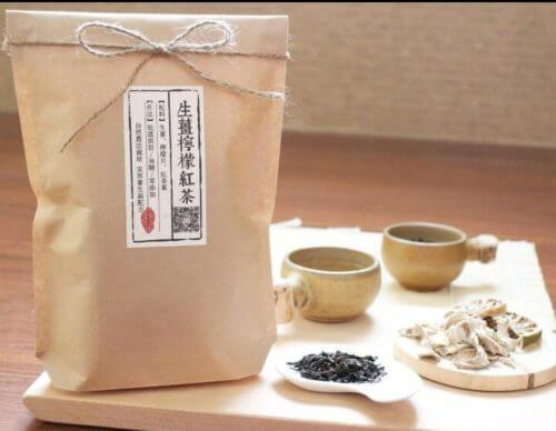 生姜レモン紅茶
