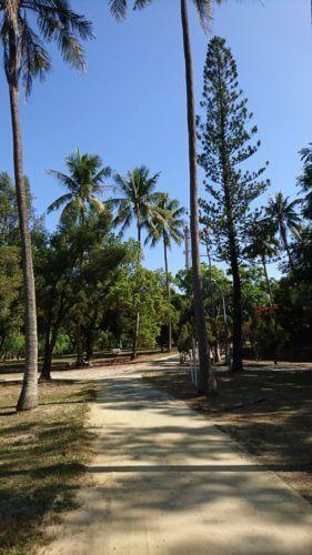 半屏山 自然公園
