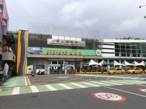 鼓山フェリーターミナル