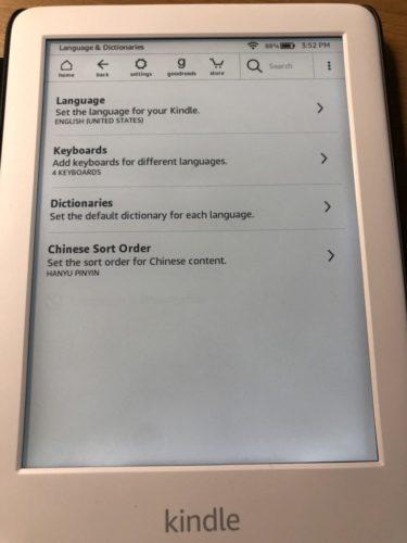 Amazon Kindle言語設定