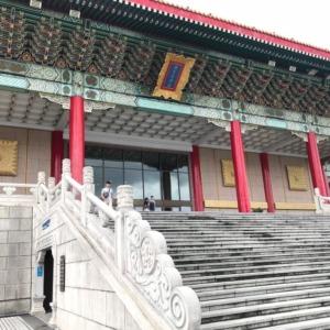 【 中正紀念堂 】兩廳院で「國家音樂廳」を体験してきました