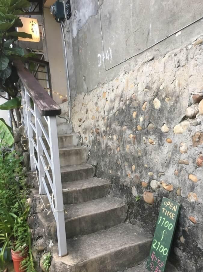 台北 好玩 私房 景點 臺北 國際 藝術村
