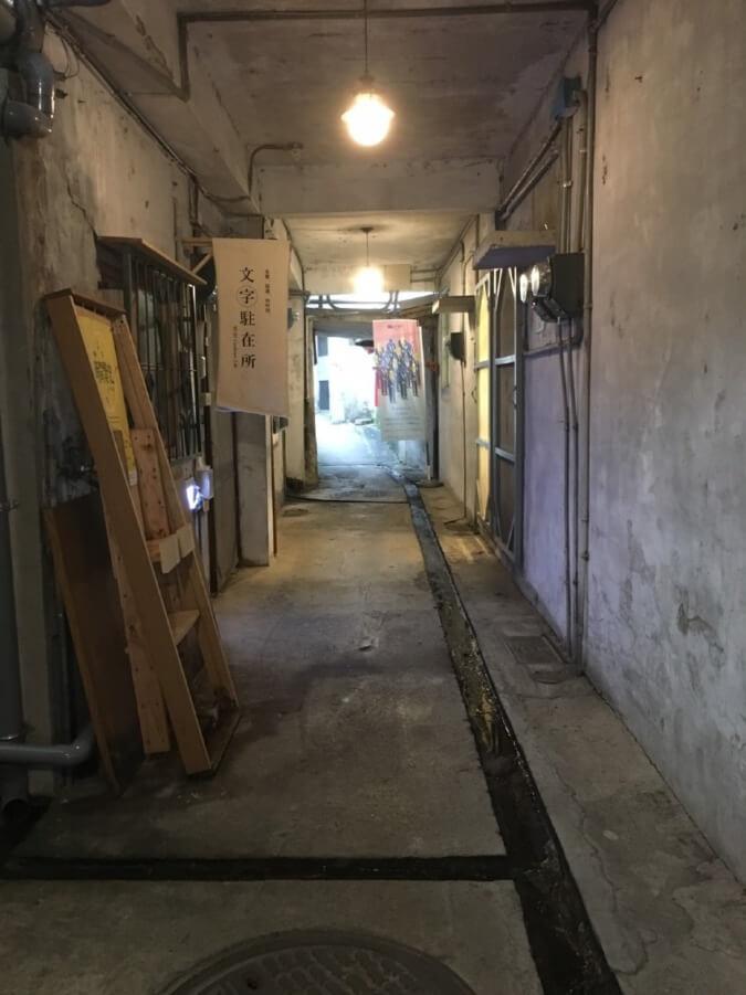 台北 國際藝術村 台北 好玩 私房 景點