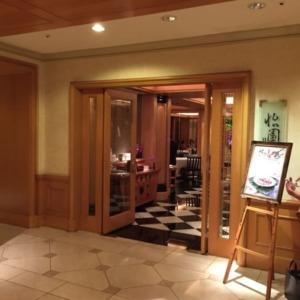 怡園 中餐廳 ~ 最好吃的 北京烤鴨 跟 佛跳牆 就這家啦!【台北西華飯店】