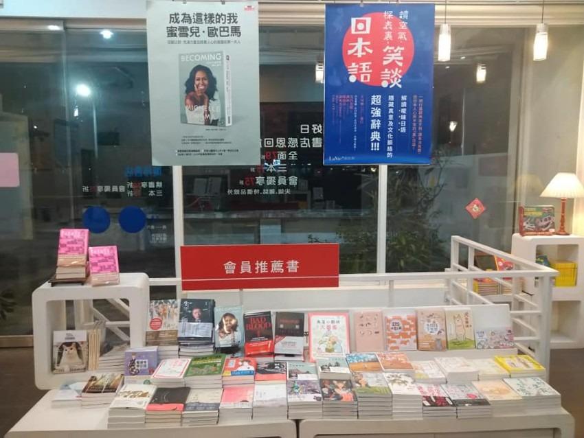 高雄 城邦書店