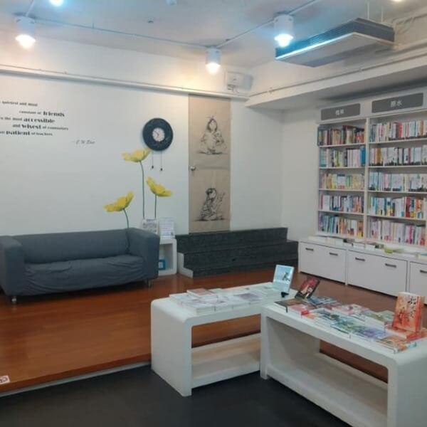 高雄城邦書店