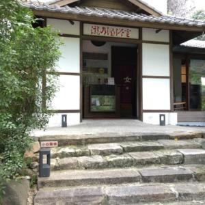 【北投 半日遊】來去古樸的溫泉「北投瀧乃湯」、順便散步去一探究竟「北投溫泉博物館」
