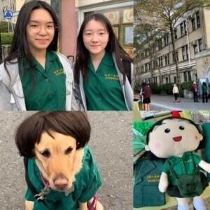 台北市立第一女子高級中學「校慶」創立紀念慶典!