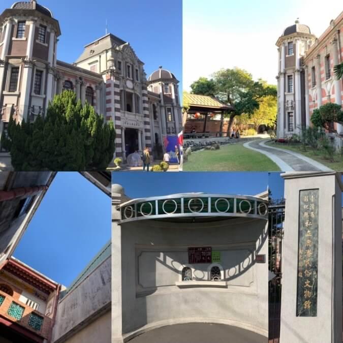 鹿港 民俗文物館
