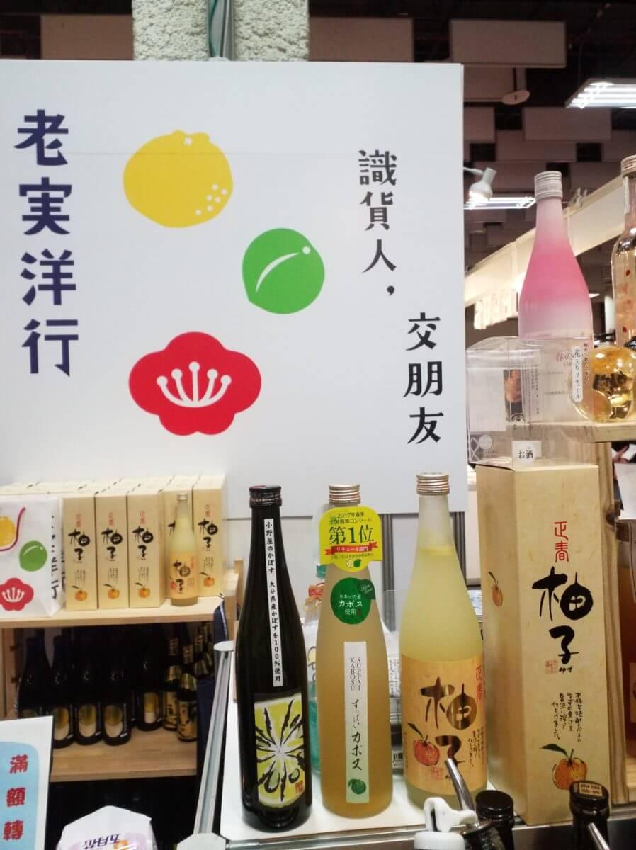 台北國際酒展