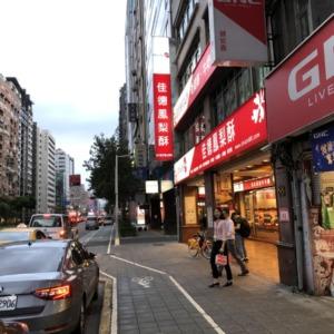【台北 松山】台湾のパイナップルケーキお土産はやっぱり「佳徳 糕餅」台北本店で!