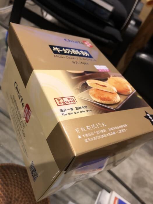佳德 糕餅 土產