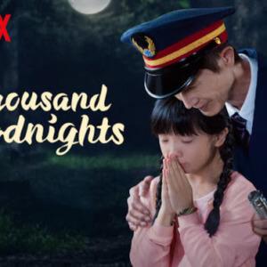 【 台湾ドラマ 】台湾各地の自然・風景も楽しめる「一千個晚安(一千回のおやすみを)」