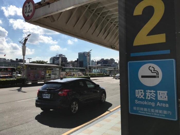 台灣 旅行- 松山機場