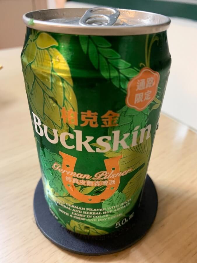 柏克金啤酒