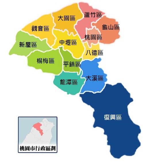 桃園市區域地圖