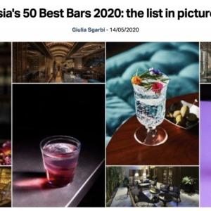 2020 亞洲最佳酒吧50強 : 台灣5家入選!