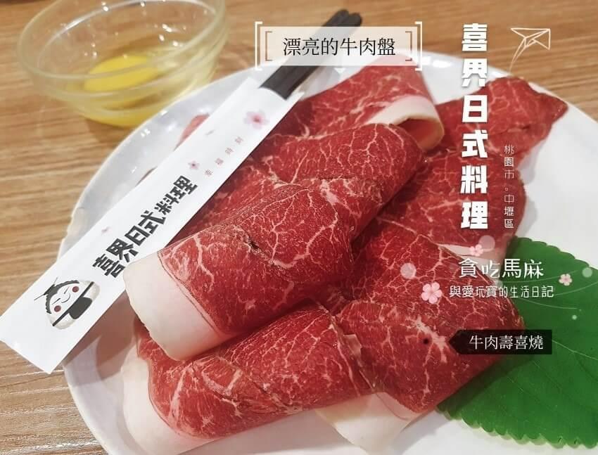 喜界日式料理
