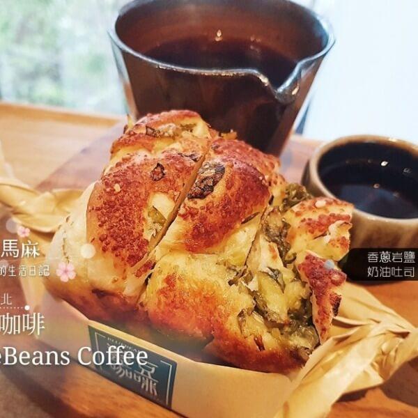 竹北 咖啡廳
