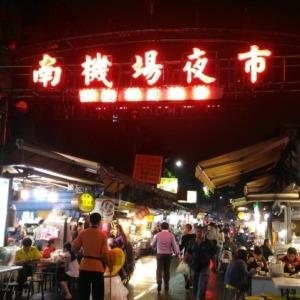 台北近郊のおすすめローカル夜市5選