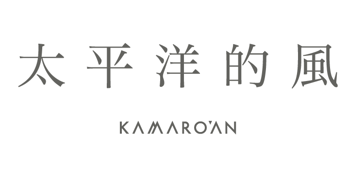 Kamaro'an 太平洋的風