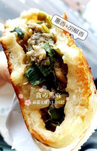 士林 胡椒餅 / 楊家祖傳 胡椒餅