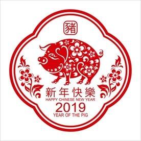 【 台湾 春節 】お正月がやってきました!連休そしてお年玉、春節をご存じですか?