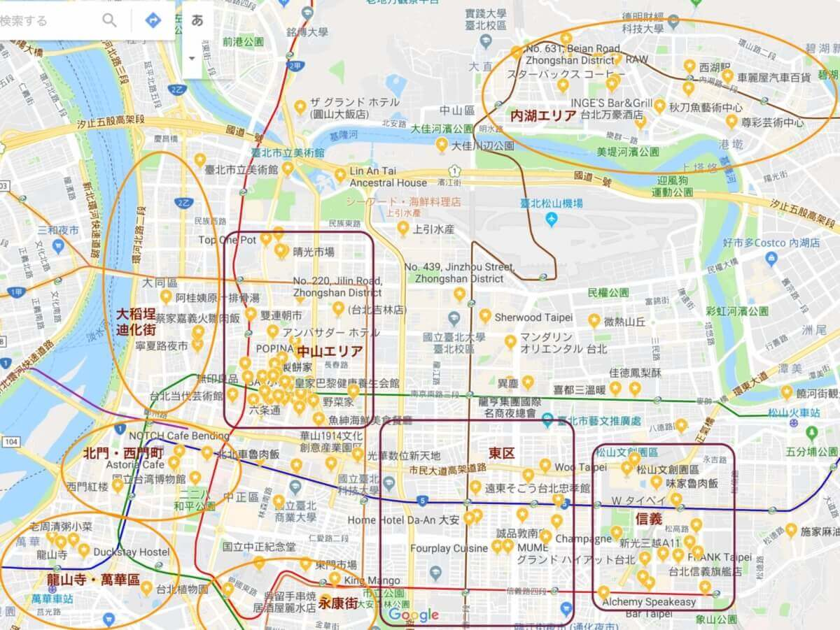 【保存版】台北観光の前に台北地図でエリアを確認しよう〜初めての台北旅行者のための台湾通ガイド!