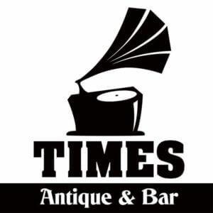 TimeS Antique & Bar 時光古董酒吧