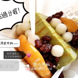 【台中グルメ】台湾風ハンバーガーの有名店「盛橋刈包」 | 食いしん坊ママと愛玩寶の生活日記