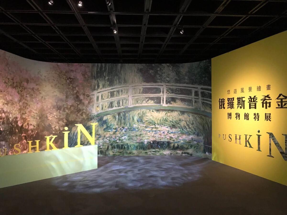 プーシキン美術館展 in 台湾 故宮博物館