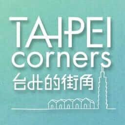 TAIPEI Corners