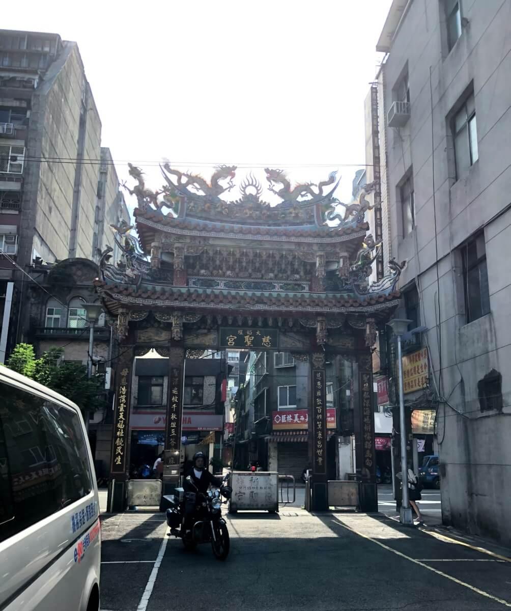 慈聖宮 / 大稻埕 景點