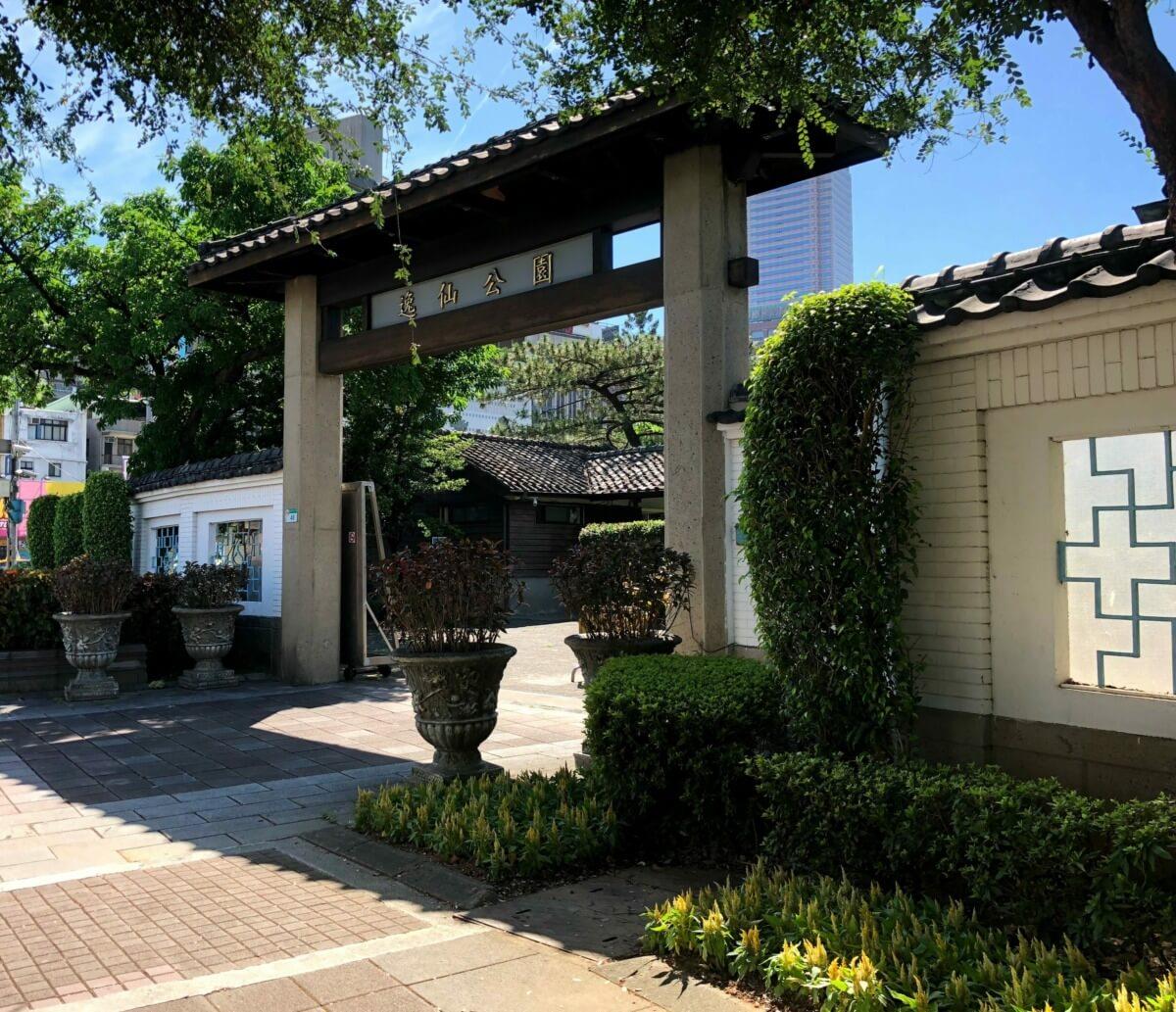 逸仙公園‧国父史跡記念館