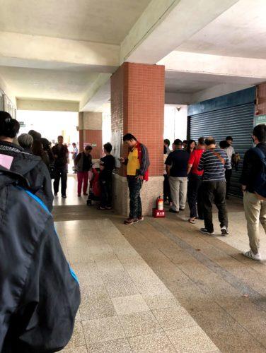 台灣 選舉 制度 / 投票