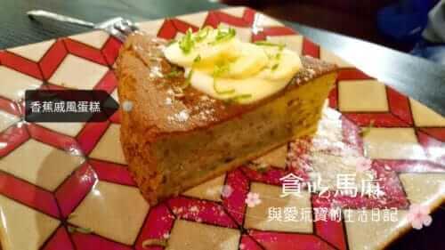 楊梅 咖啡廳 - 旅人 咖啡館