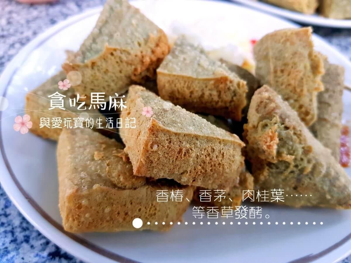 緑色臭豆腐