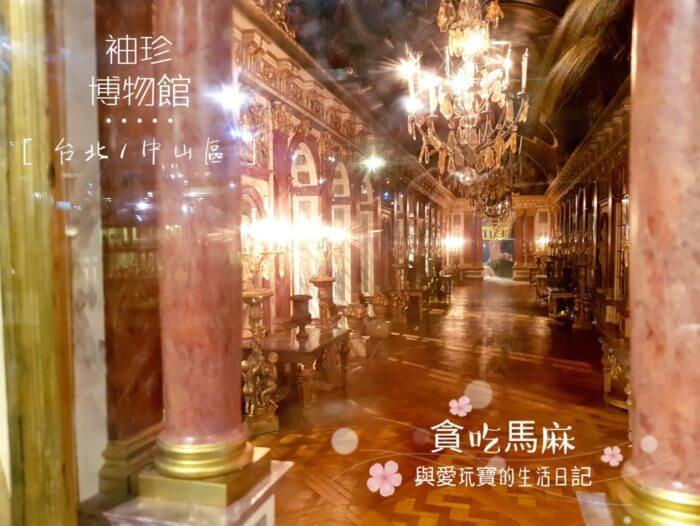 台北袖珍博物館