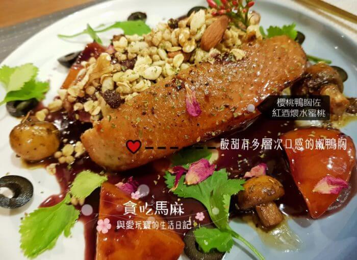 春雨法式禪風料理