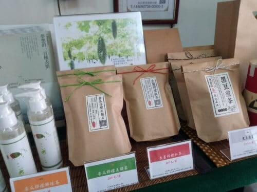 喜作物 Kibutu 製作天然零添加養生茶包