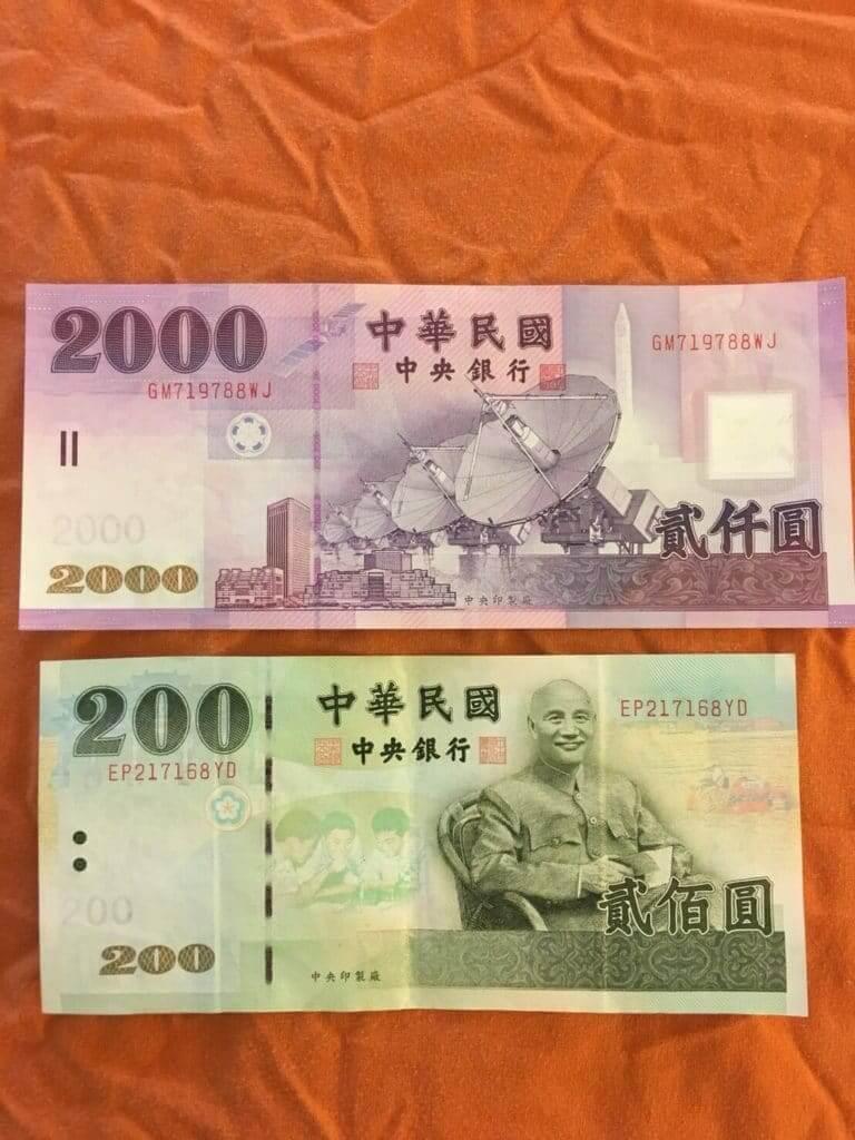 台湾でのお金の支払い方法。悠遊カードや台湾のお札の話