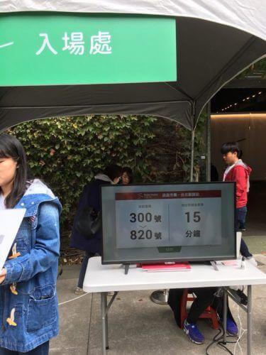 Pinkoimarket in Taipei 2018
